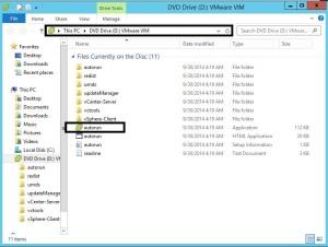 vCenter_Server_Install_WS2012_R2_1